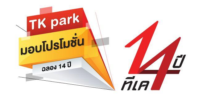 14TK_promotion_655x315px.jpg