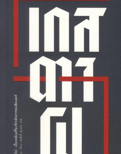 167216.jpg