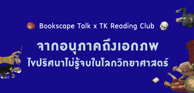 Bookscape-FAB-655.jpg
