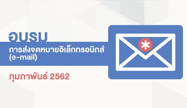 email-FEB_600x347px.jpg
