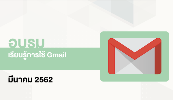 Gmail_Mar_600x347px.png