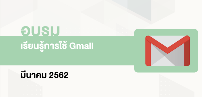 Gmail_Mar_655x315px.png