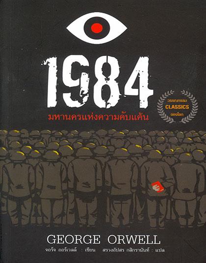 169192.jpg