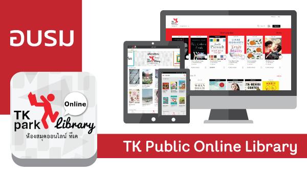 TK-online-LIB_APR_600x347px.png