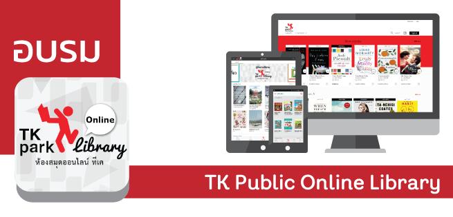 TK-online-LIB_APR_655x315px.png
