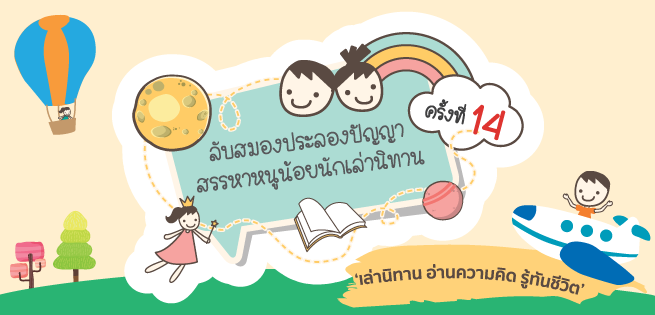 lubsamong2019_655x315px.png