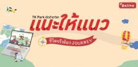 Banner-Journey_897x430px-01
