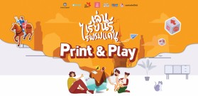 Print-Play_897x430-edit